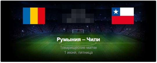 Прогнозы на спорт - Ставки - Футбол - VK